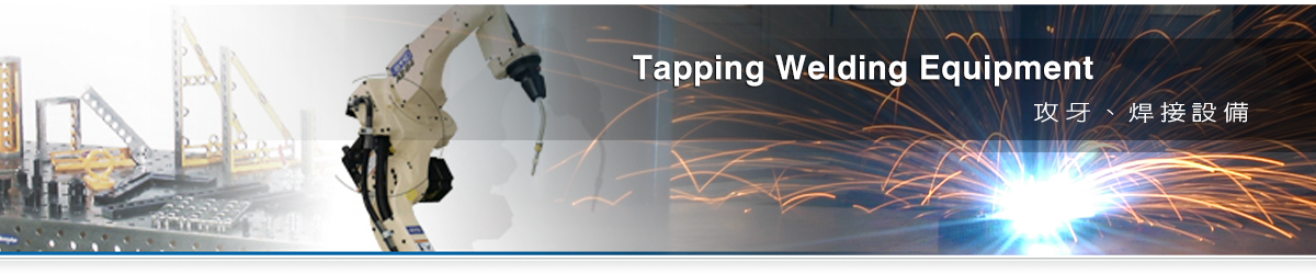 tapping welding equipmetn